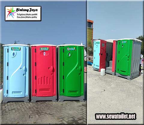 Sewa Toilet Portable VIP Class Murah